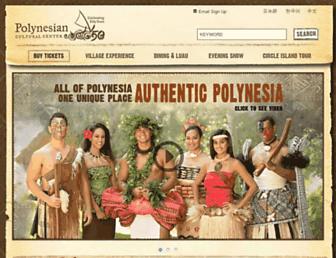 E5af043916b0c43bd53c759c967c75d96fd9e99a.jpg?uri=polynesia