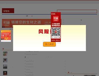 E5b74eb6a62453a3b0f3ef3de99da1383b889f83.jpg?uri=blog.hexun
