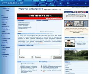 Main page screenshot of academy.am