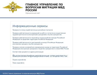 E5ccd90d2061d30b2f562cccced87145925a45a4.jpg?uri=services.fms.gov