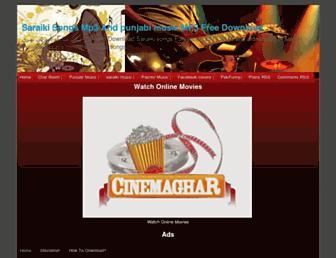 saraikisongsmp3.blogspot.com screenshot