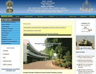 pcdacc.gov.in screenshot