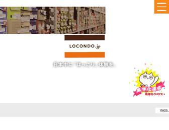 Thumbshot of Locondo.co.jp