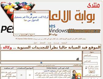 E5fd34dd1c6099a3307926a828c353ec9369b25b.jpg?uri=al3ab.get-forum
