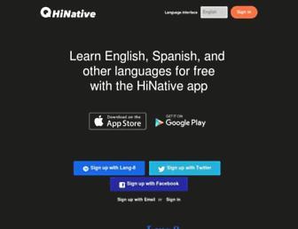 hinative.com screenshot