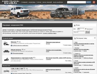 E6409a6ffe4e134f5e28a977da0b36dab9d41367.jpg?uri=ford-trucks-club