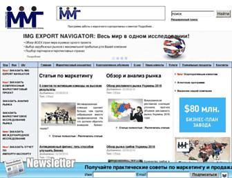 E64233a8fdea20df933901974104c085eac1182d.jpg?uri=marketing-ua