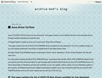 archive-bo9.hatenablog.com screenshot