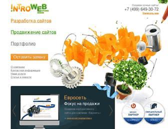 E654d3825b48cab5c0c36798050874a988015d21.jpg?uri=introweb