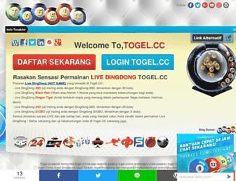 www1.tcc18.com screenshot