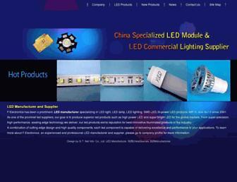 E6860feebbbded21f9b23c5bec9b7ec22fa8425d.jpg?uri=china-led-lights