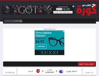 hdkoora.com screenshot