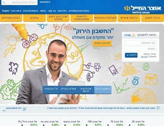 Thumbshot of Bankotsar.co.il