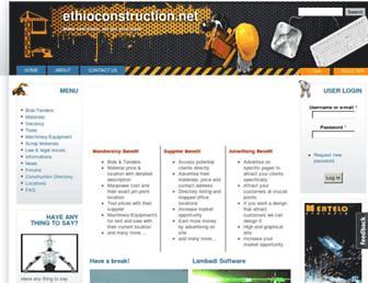 ethioconstruction.net screenshot