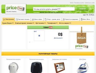 E6be89c79564caf0d69827df46c41abc15bc0412.jpg?uri=pricetag.com