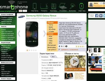 E6c16b8743e7e0e5927ed404ac01b84b028056ec.jpg?uri=samsung-galaxy-nexus.smartphone