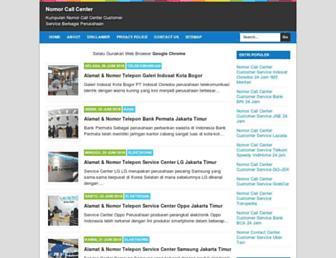 nomorcallcenter.com screenshot