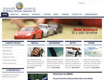 albuhaira.com screenshot