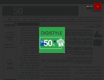 zamoune.com screenshot