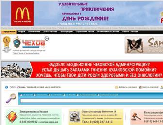 Thumbshot of Chexov.info