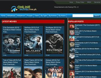 onlinemovies.com.pk screenshot