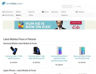 Thumbshot of Whatprice.com.pk