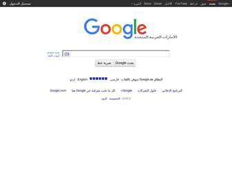 E6f5083f8e520a111dd2786cb81e2b00c567e993.jpg?uri=google