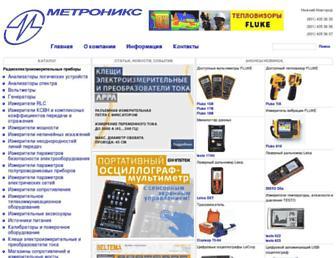 E6fe0048a761b31faf77bea7451c94144acf0852.jpg?uri=metronics