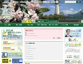 E7005c7825ba67fa0566139c7466ef81351de15e.jpg?uri=pref.fukushima