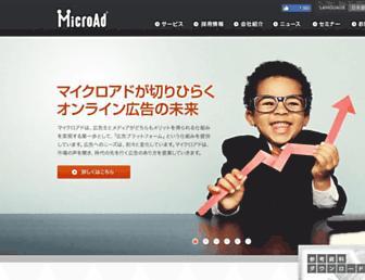 Thumbshot of Microad.jp