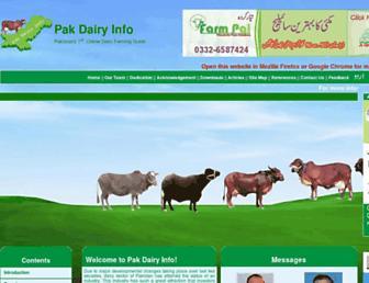 pakdairyinfo.com screenshot