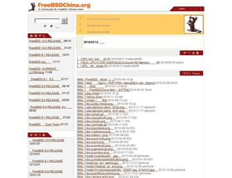 Main page screenshot of freebsdchina.org