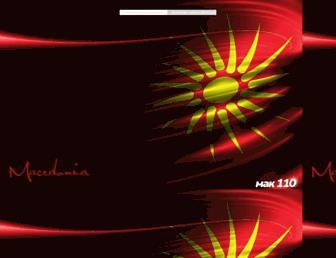 E7361b24456b51dbfd75142960a86e4a1448b633.jpg?uri=macedonia
