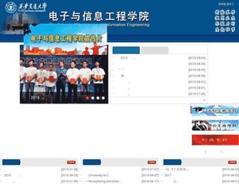 Main page screenshot of eie.xjtu.edu.cn