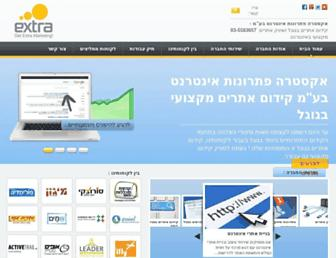 Thumbshot of Seo-extra.co.il