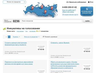 Thumbshot of Roi.ru