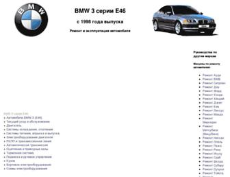 E754d512d1f31466a90609f047b6e180ea9bd58c.jpg?uri=bmw-e46.5go