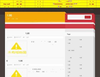 Screenshot for txtsk.com.cn