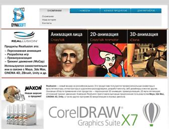 dynasoft.ru screenshot