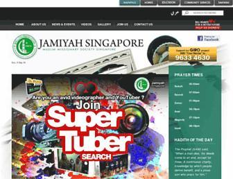 jamiyah.org.sg screenshot
