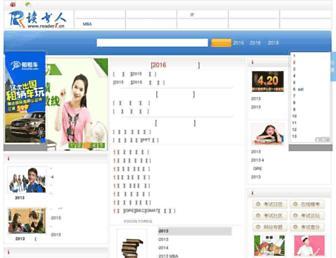 Thumbshot of Reader8.cn