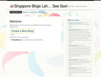 Main page screenshot of lah.cc