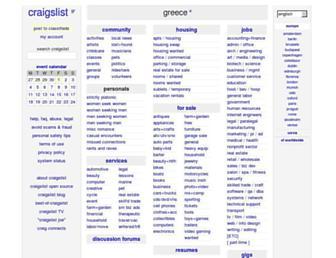 Thumbshot of Craigslist.gr
