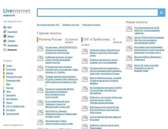 Main page screenshot of news.liveinternet.ru