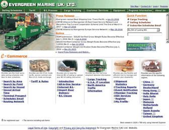 Main page screenshot of evergreen-marine.co.uk
