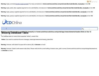 E7a43a83730dcfbc18bee326509832f050b18ddb.jpg?uri=ucdchina