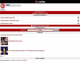mp3song.wapking.cc screenshot