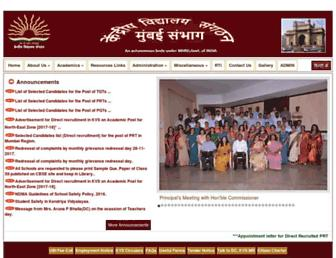 kvsromumbai.net screenshot