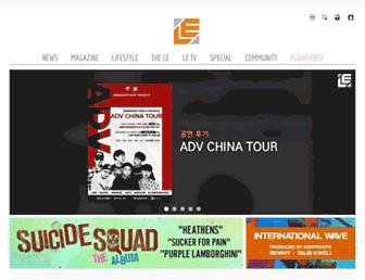 hiphople.com screenshot