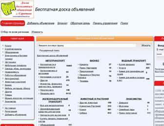Main page screenshot of matrixboard.ru